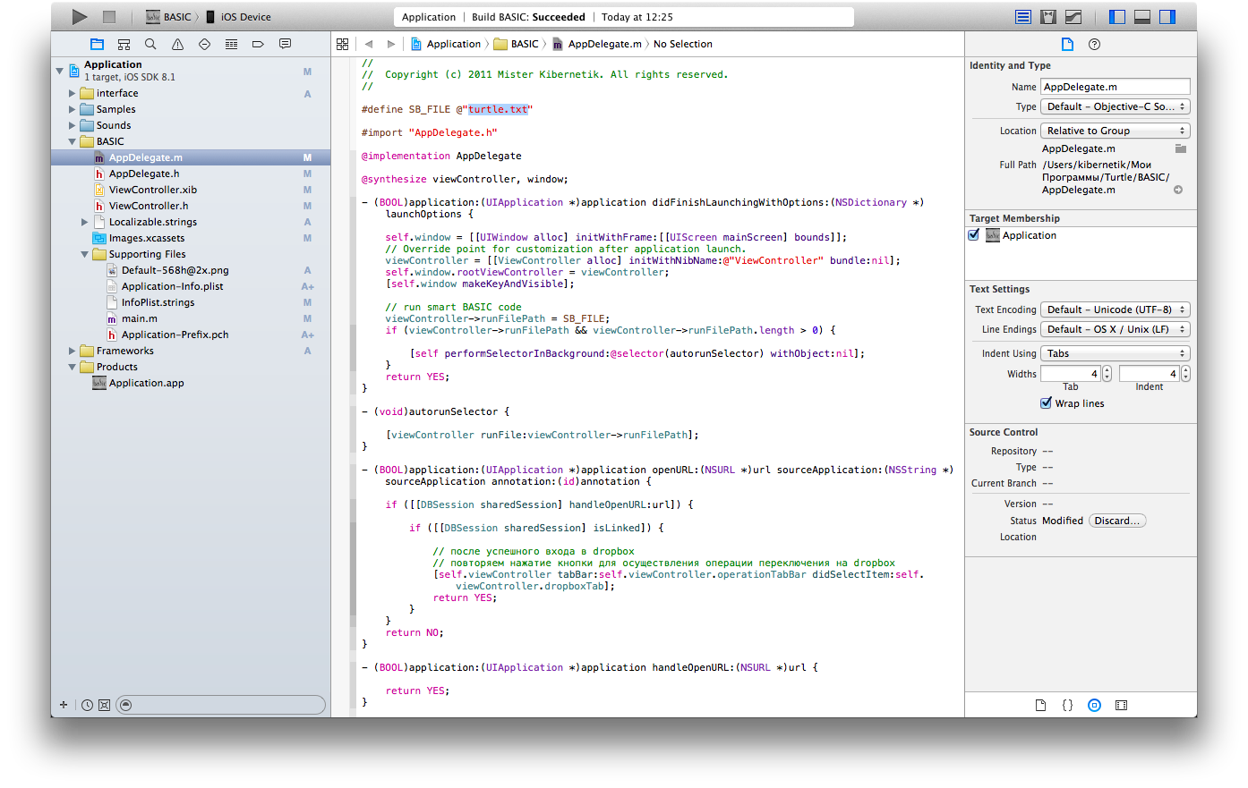 Adding smart BASIC to Xcode Tutorial - Support Forum / Форум